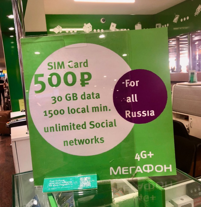 Best Prepaid Sim Card Russia at Moscow Airport