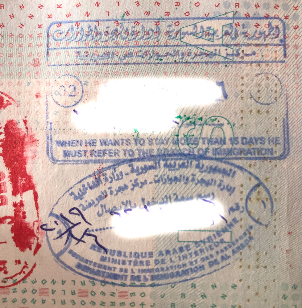 syria passport stamp