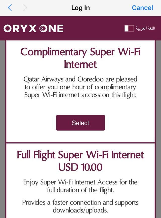 Flying The New Qsuite Qatar Airways Business Class
